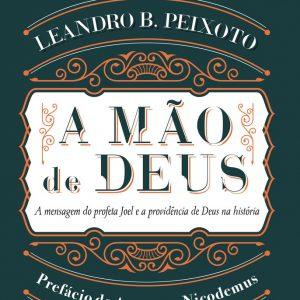 A mão de Deus (Leandro B. Peixoto)
