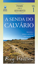A senda do calvário (Roy Hession)
