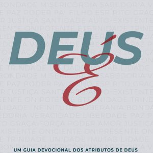 Deus é (Mark Jones)