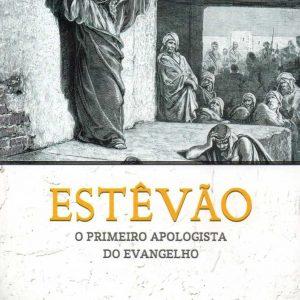 Estêvão (Ciro Sanches Zibordi)