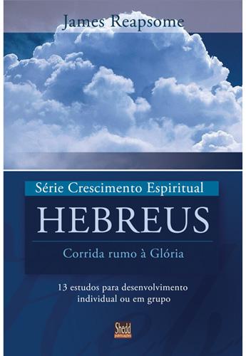 Hebreus (James Reapsome)