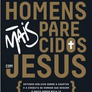 Homens mais parecidos com Jesus (David J. Merkh)