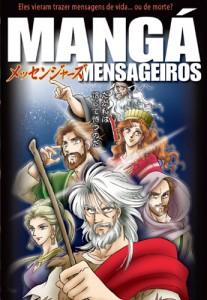 Mangá Mensageiros (Vários autores)