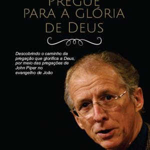 Pregue para a glória de Deus (João Paulo Thomaz de Aquino)