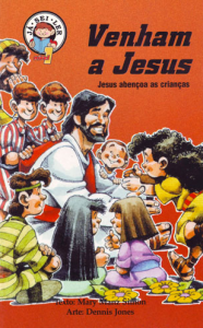 Venham a Jesus (Mary Manz Simon)